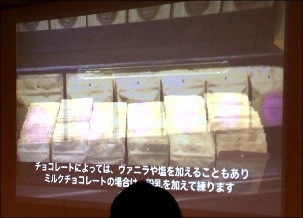 le chocolat alain ducasse製造工程のスライド