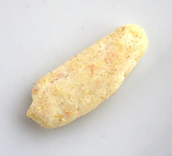 かきたねキッチン 柚子ショコラミックス 単品商品画像