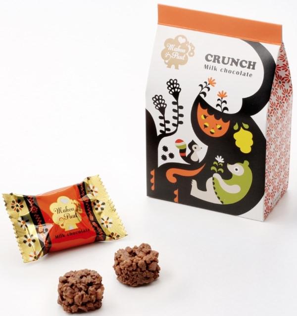 マキャプート クランチチョコレート商品パッケージ画像