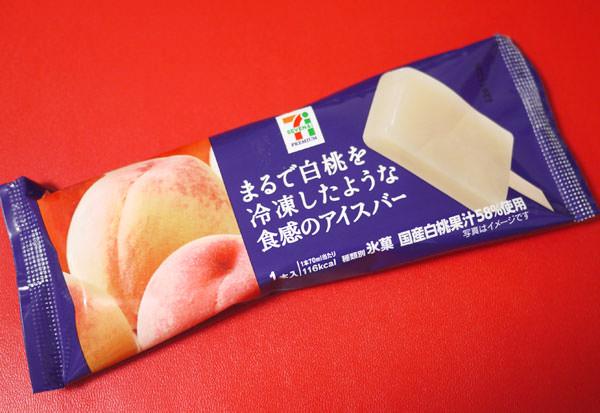 セブンイレブン まるで白桃を冷凍したような食感のアイスバーの外観