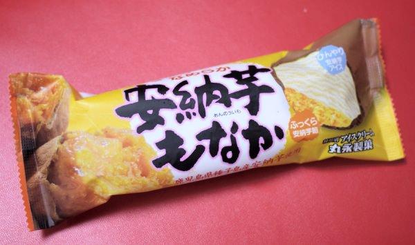 丸永製菓 安納芋もなか安納芋もなかアイス パッケージ画像