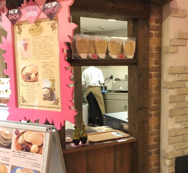 九州パンケーキカフェ パンケーキ受け取り窓口