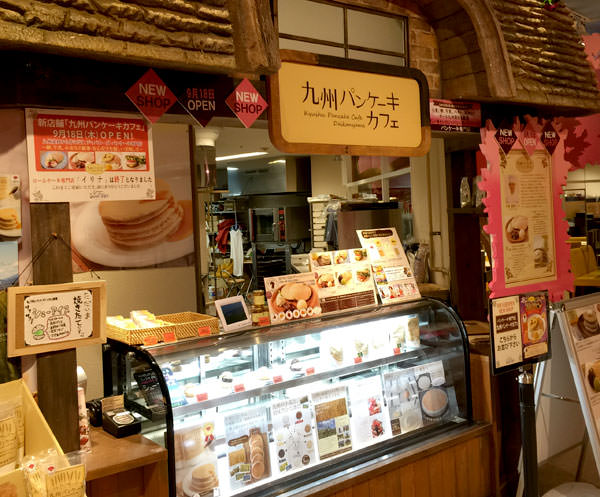 スイーツフォレスト内 九州パンケーキ店頭