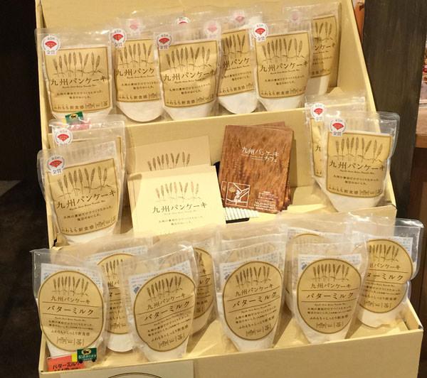 九州パンケーキ オリジナルの小麦粉も売っています