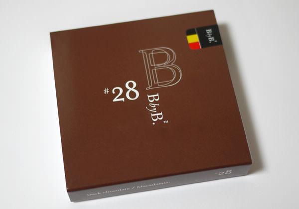 b by b ginza ダークチョコレート マカダミア